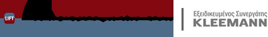 Αλεξίου Group | Τεχνικό Γραφείο Ανελκυστήρων