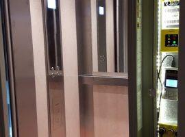 Ηλεκτρομηχανικός Ανελκυστήρας Χωρίς Μηχανοστάσιο (MRL) KLEEMANN - Alexiou Group