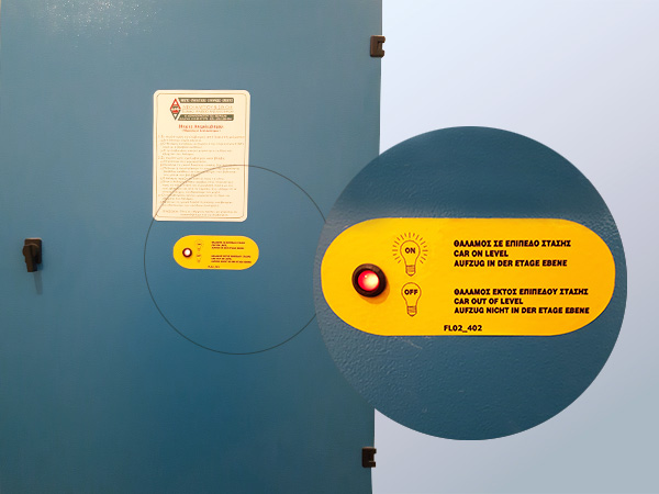 Ηλεκτρολογικός πίνακας ανελκυστήρων Αλεξίου Group