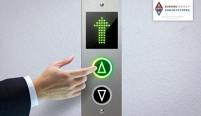 ΕΣΠΑ: Επιχορήγηση πολυκατοικιών για αναβάθμιση του ανελκυστήρα